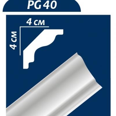 Потолочный плинтус PG40 ОМИС