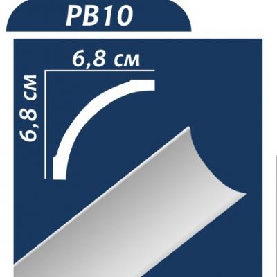 Потолочный плинтус PB10 ОМИС