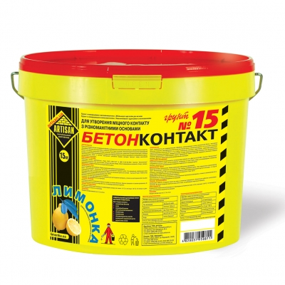 Грунтовка Бетонконтакт №15, 10л