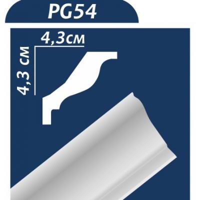 Потолочный плинтус PG54 ОМИС