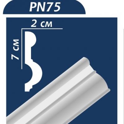 Потолочный плинтус PN75 ОМИС