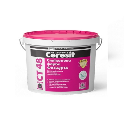 Краска силиконовая Ceresit CT 48, 10 л.