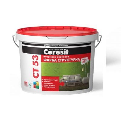 Краска интерьерная акриловая структурная Ceresit СТ 53, 10 л.