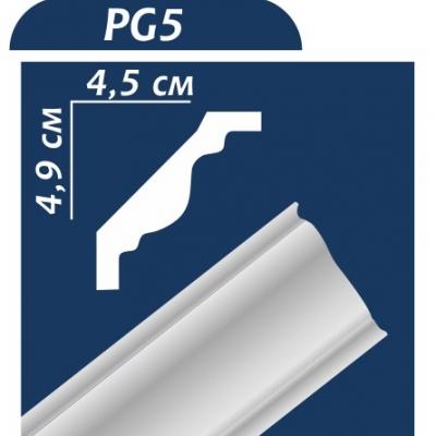 Потолочный плинтус PG5 Омис