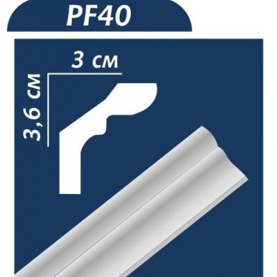 Потолочный плинтус PF40 ОМИС