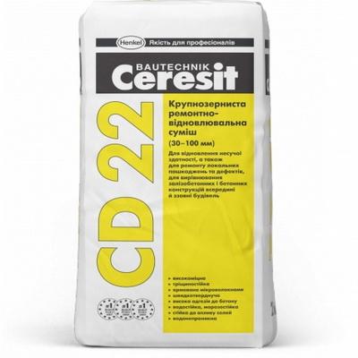 Крупнозернистая ремонтно-восстановительная смесь Ceresit CD 22, 25 кг.