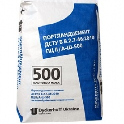 Портландцемент ПЦ ІІ/А-Ш-500, 25кг