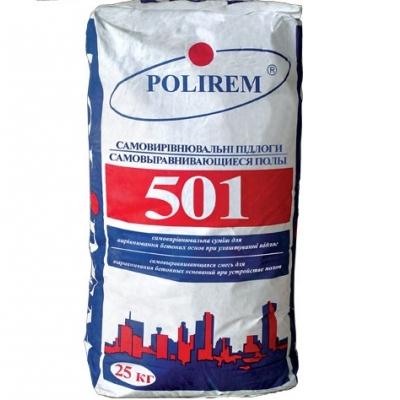 Самовыравнивающаяся смесь для устройства полов Polirem 501, 25 кг