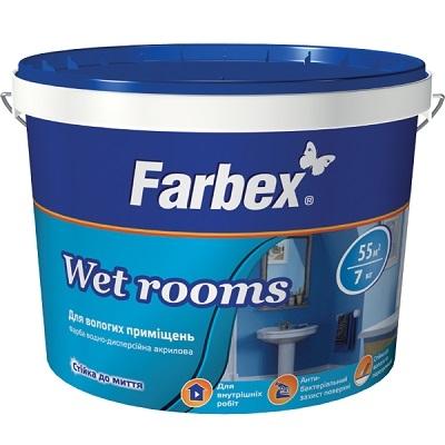 """Краска для влажных помещений """"Wet Rooms"""", 7кг ТМ Farbex"""