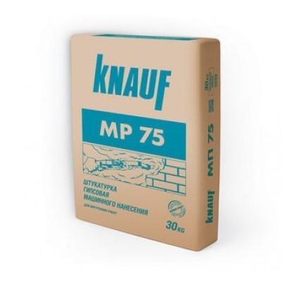 Штукатурка машинная KNAUF МП-75, 30 кг.
