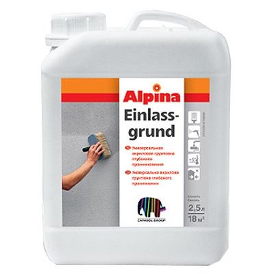 Акриловая грунтовка Alpina EINLASSGRUND, 10 л