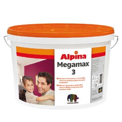 Краска Alpina MEGAMAX 3, 10 л