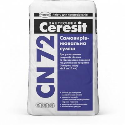 Cмесь самовыравнивающаяся Ceresit CN 72, 25 кг.