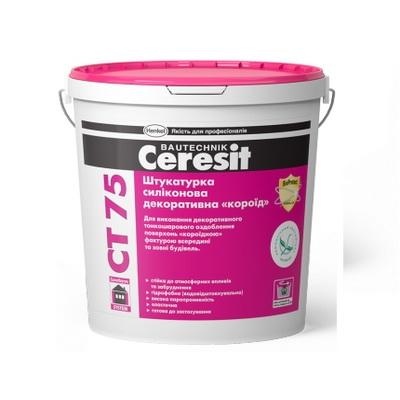 Штукатурка силиконовая декоративная «короед» Ceresit CT 75, 25 кг.