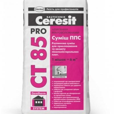 Клей Ceresit CT 85 Pro, 25 кг.