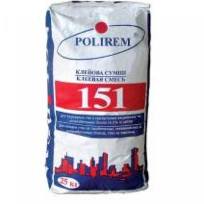 Клеевая смесь Polirem 151, 25 кг