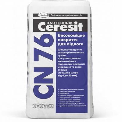Cмесь быстротвердеющая самовыравнивающаяся Ceresit CN 76, 25 кг.
