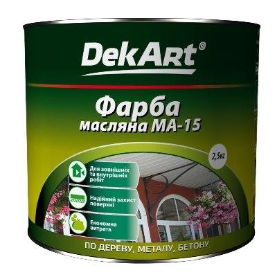 КРАСКА МАСЛЯНАЯ МА-15 DEKART