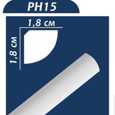 Потолочный плинтус PH15 ОМИС