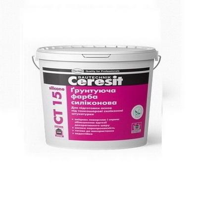 Краска грунтующая силиконовая Ceresit СТ 15, 10 л.