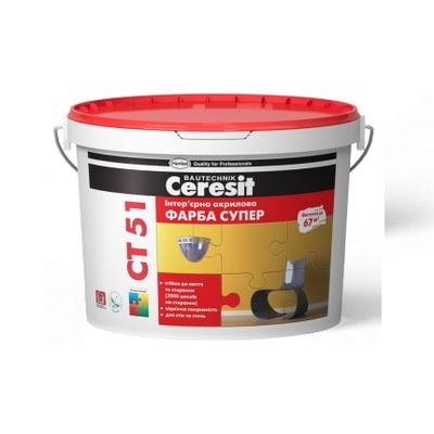 Краска интерьерная акриловая Ceresit СТ 51 супер, 10 л.