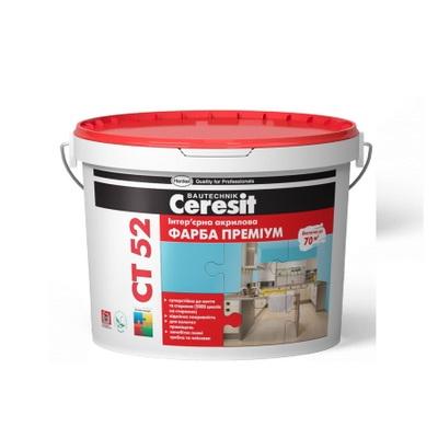 Краска интерьерная акриловая Ceresit СТ 52 Премиум, 10 л.