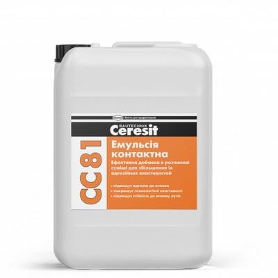 Эмульсия контактная Ceresit CC 81, 10 л.