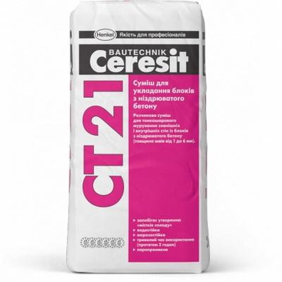 Смесь для укладки блоков из ячеистого бетона Ceresit CT 21, 25 кг.