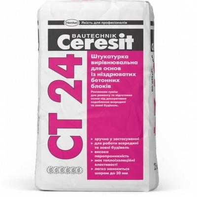 Штукатурка выравнивающая для оснований из ячеистого бетона Ceresit CT 24, 25 кг.