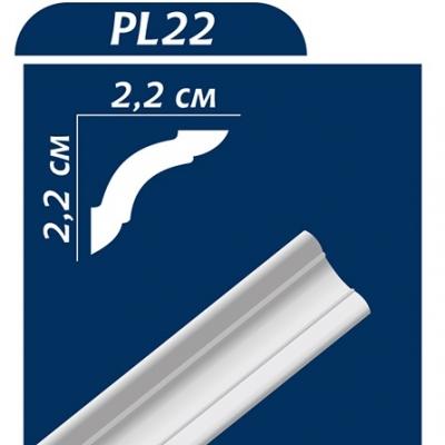 Потолочный плинтус PL22 ОМИС