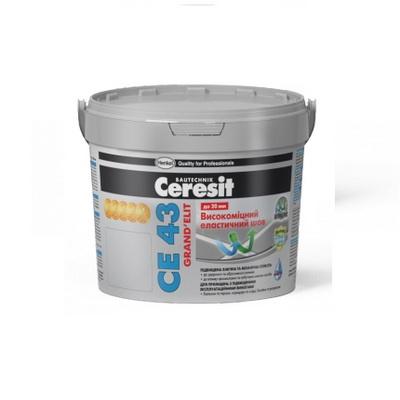 Смесь для затирки высокопрочный эластичный  шов с повышенной водостойкостью Ceresit CЕ 43