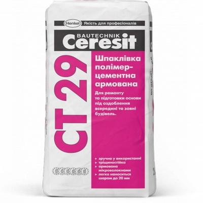 Шпаклевка полимерцементная армированная Ceresit СТ 29, 25 кг.