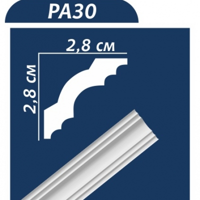 Потолочный плинтус PA30 ОМИС