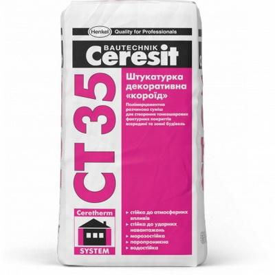 Штукатурка полимерцементная Ceresit СТ 35 БАЗА «короед», 25 кг.