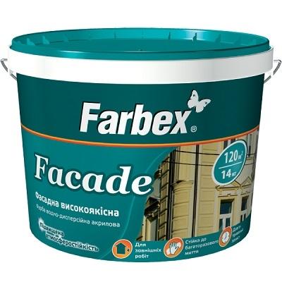 Краска фасадная высококачественная Facade 14кг ТМ Farbex