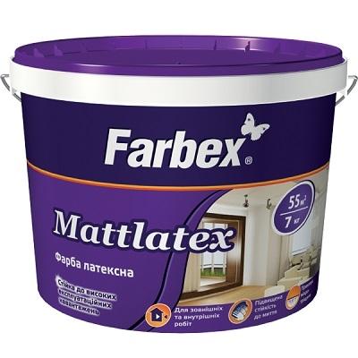 """Краска латексная для наружных и внутренних работ """"Mattlatex"""", 14кг ТМ """"Farbex"""""""