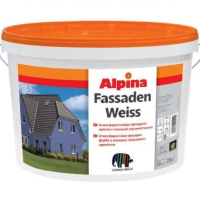 Фасадная краска Alpina FASSADENWEISS, 10 л