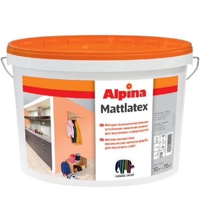 Бежевая краска Alpina MattLatex, 18 л (28,8 кг)