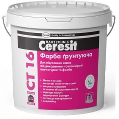 Краска грунтующая Ceresit СТ 16, 10 л.