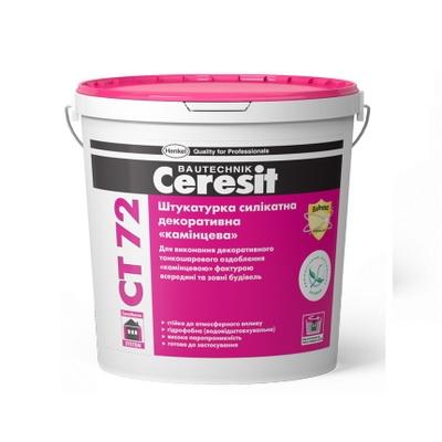 Штукатурка силикатная Ceresit СТ 72 «камешковая», 25 кг.