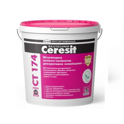 Штукатурка силикон-силикатная декоративная «камешковая» Ceresit CT 174, 25 кг.