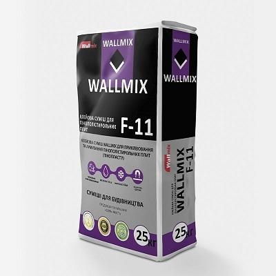 Клей для пінополістирольних плит WALLMIX F-11, 25кг