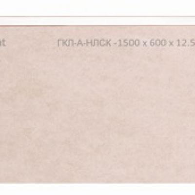 Гипсокартон PLATO Format (600) Siniat