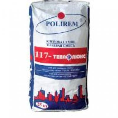 Клей для плитки Polirem 117 Теплолюкс, 25 кг