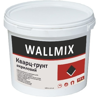 Кварц-грунт акриловий WALLMIX, 10л, 10л