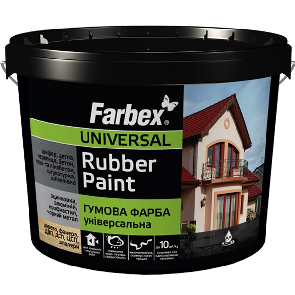 FarbexRubberPaint12